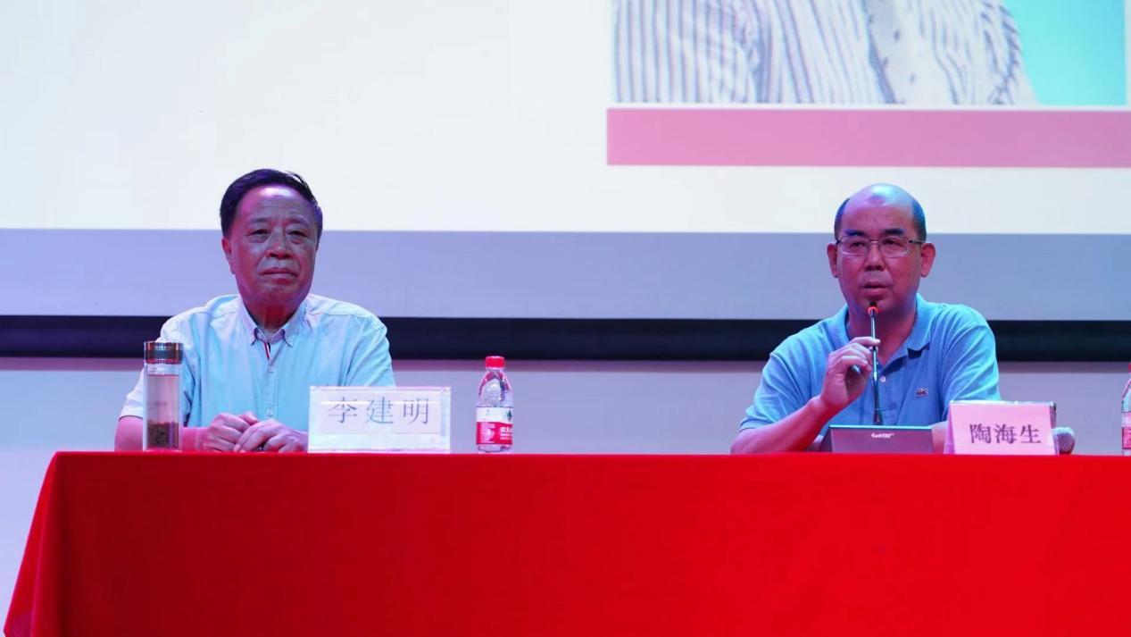 李建明教授受邀为新闻传播学子开展心理健康讲座