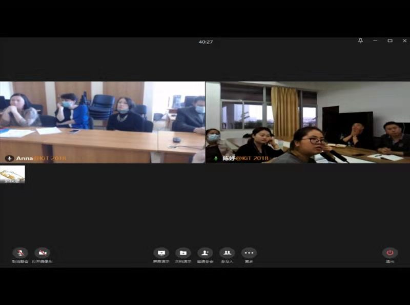 中俄合作办学广播电视编导专业召开本学期第二次教学工作视频会议