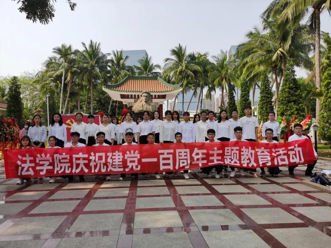 永利65335最新地址组织学生党员、团员开展清明节祭奠英烈活动