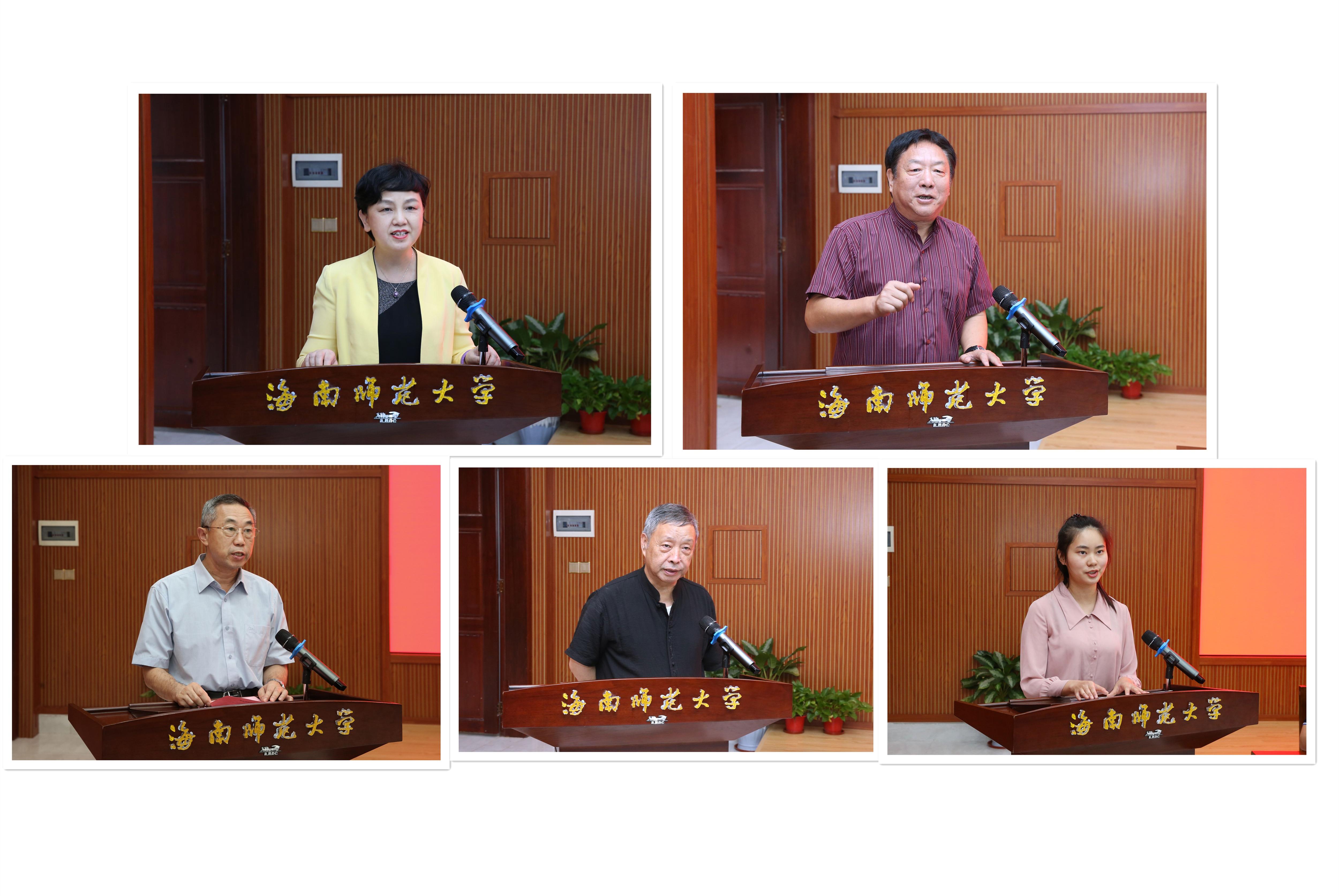 """首届""""晓剑海南青年文学奖""""颁奖仪式在我校举行"""