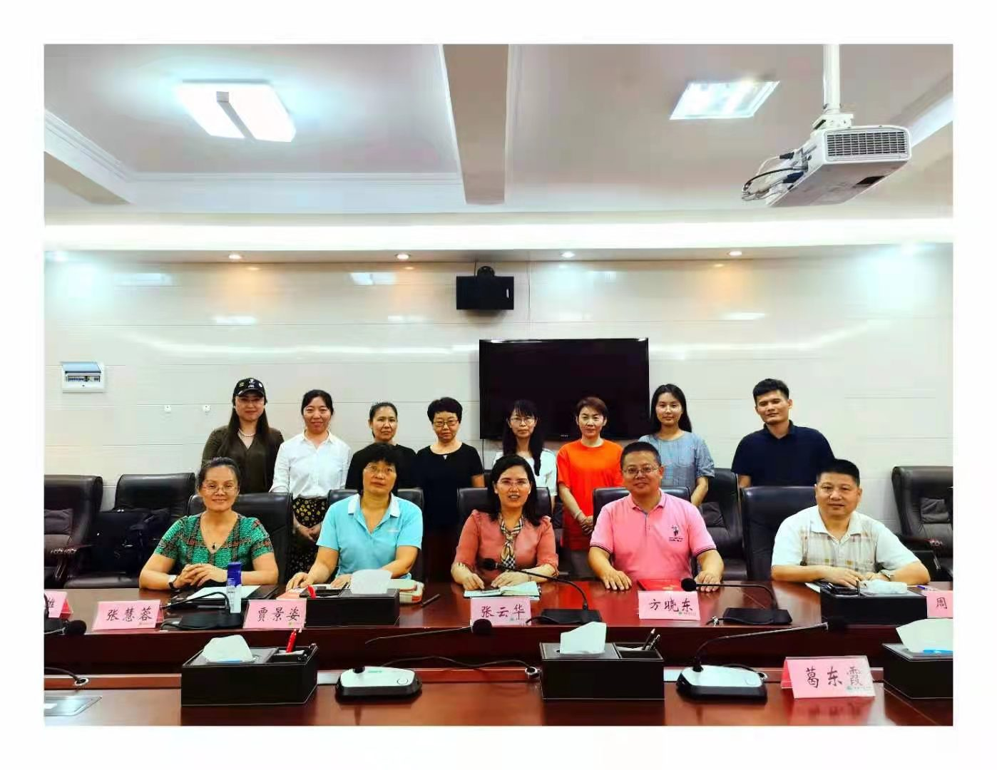 我校成功举办《创新创业基础》课程师资培训研讨会