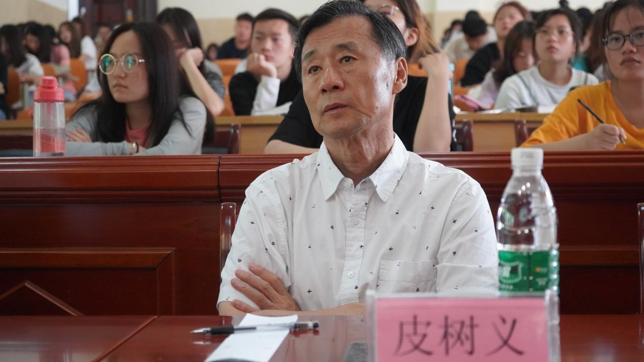 陆小华教授为我院师生做学术讲座
