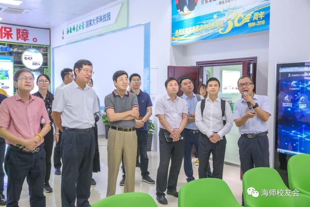 浙江省大学科技园联盟考察团调研我校科技园