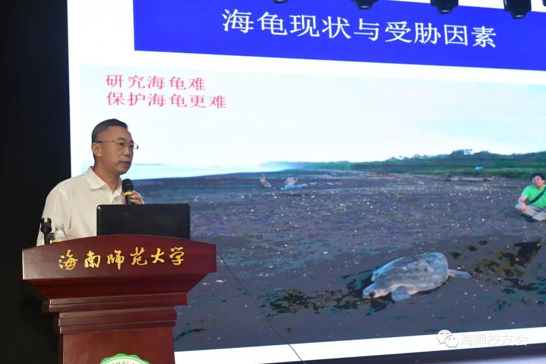 我校史海涛教授在Nature发文建议加强野生动物保护