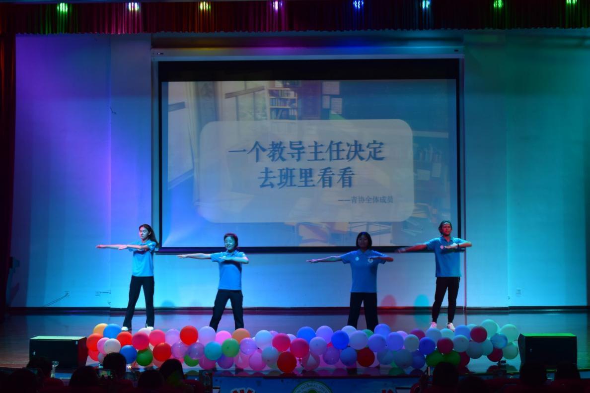 青年之声·志愿青春,爱绽芳华 ——青年之声教育学院志愿服务文化节