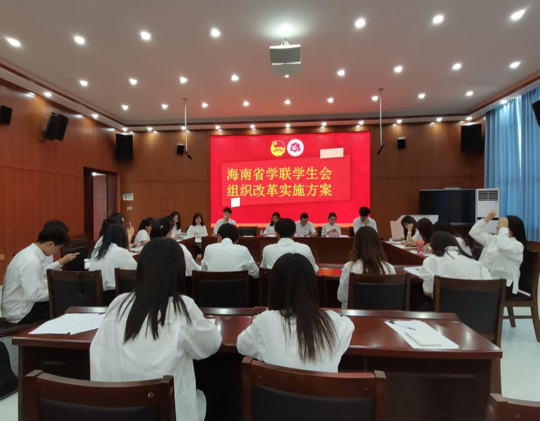"""青年之声·马克思主义学院学生会开展""""与党史对话,续多彩华章""""主题教育活动"""