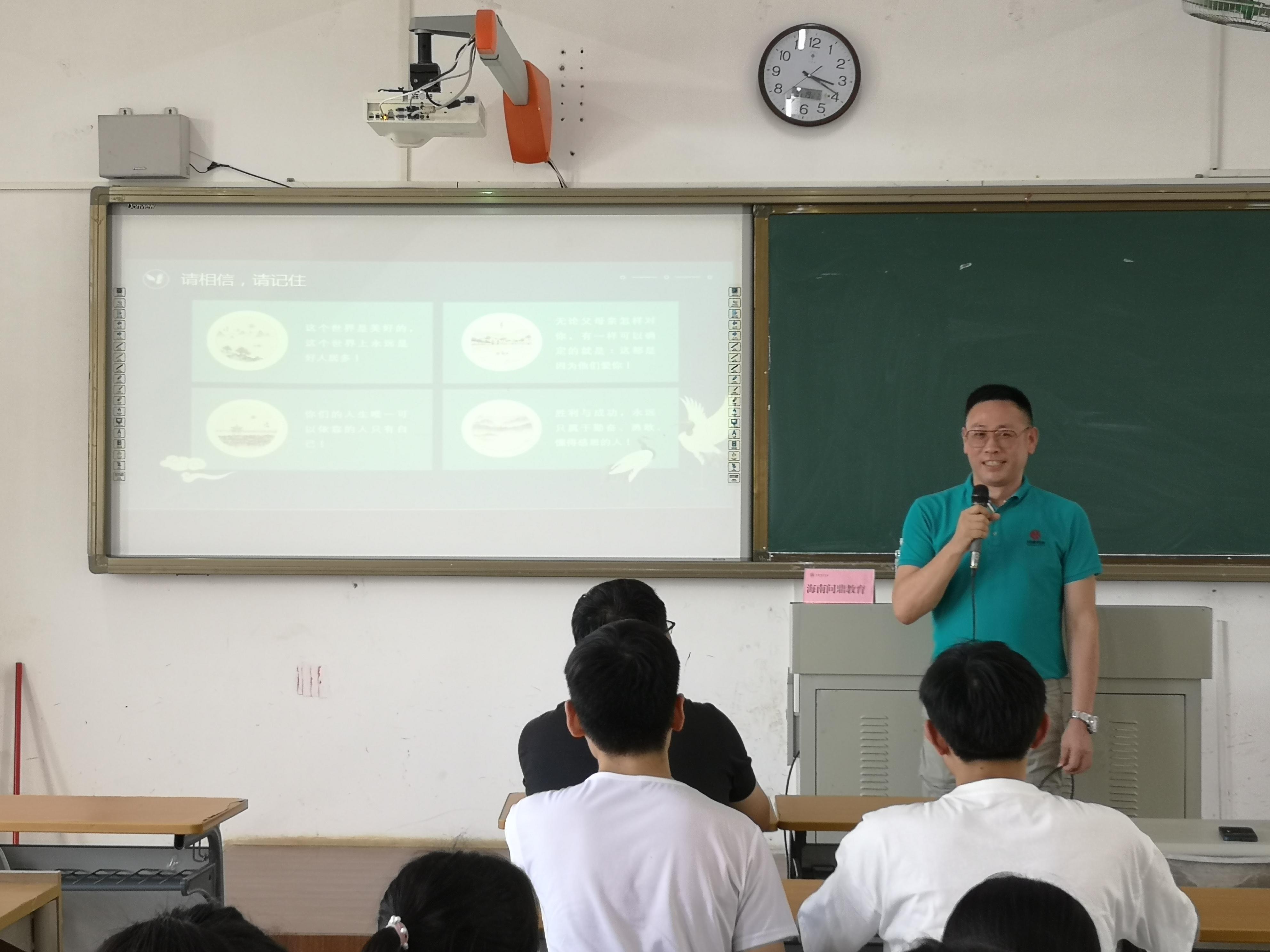 【学党史见行动】海南问鼎教育在我院举办招聘会