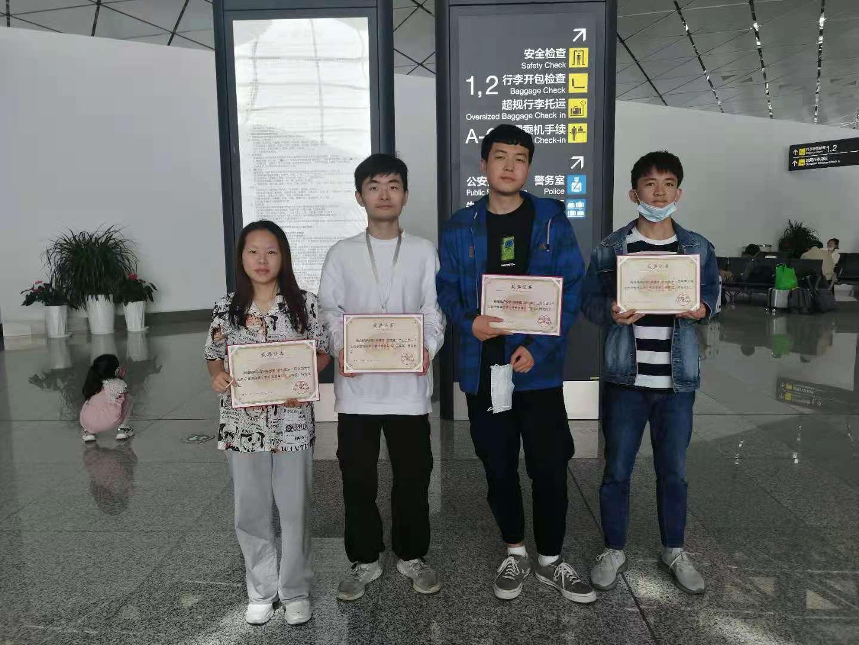 【喜报】我校学生在第十二届全国大学生数学竞赛决赛中斩获4个奖项