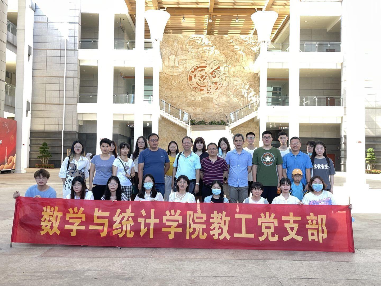 我院教工党支部参观海南省博物馆