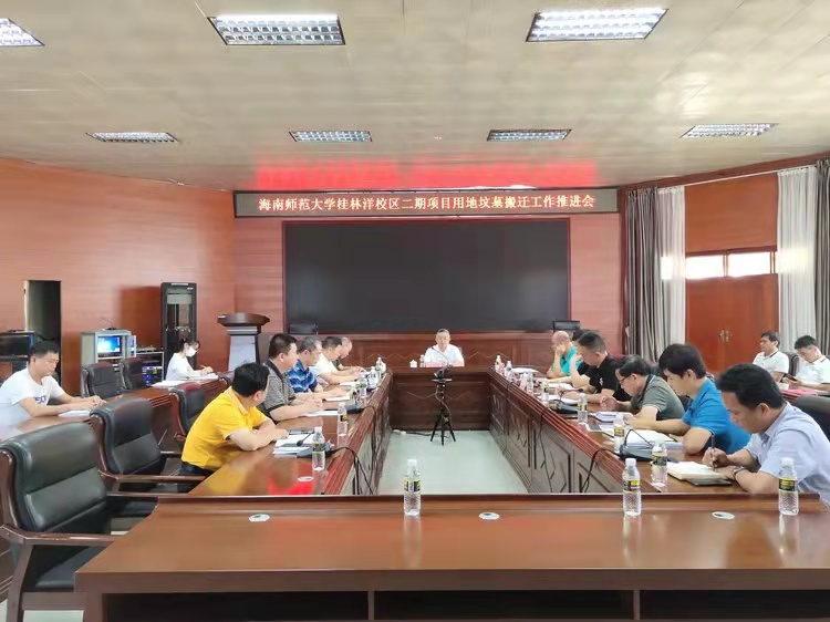 桂林洋开发区工委支持我校桂林洋校区二期项目用地工作顺利开展