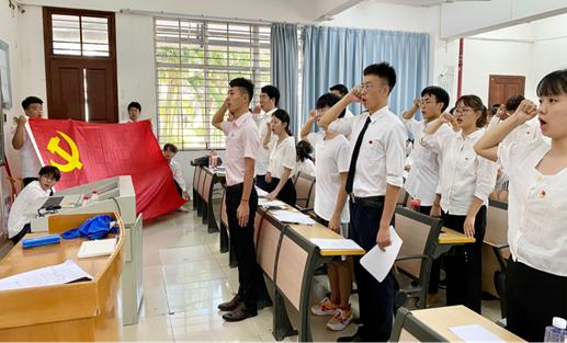 信息科学技术学院学生党支部预备党员接收大会