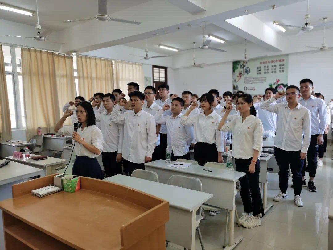 永利65335最新地址学生党支部|党员发展大会