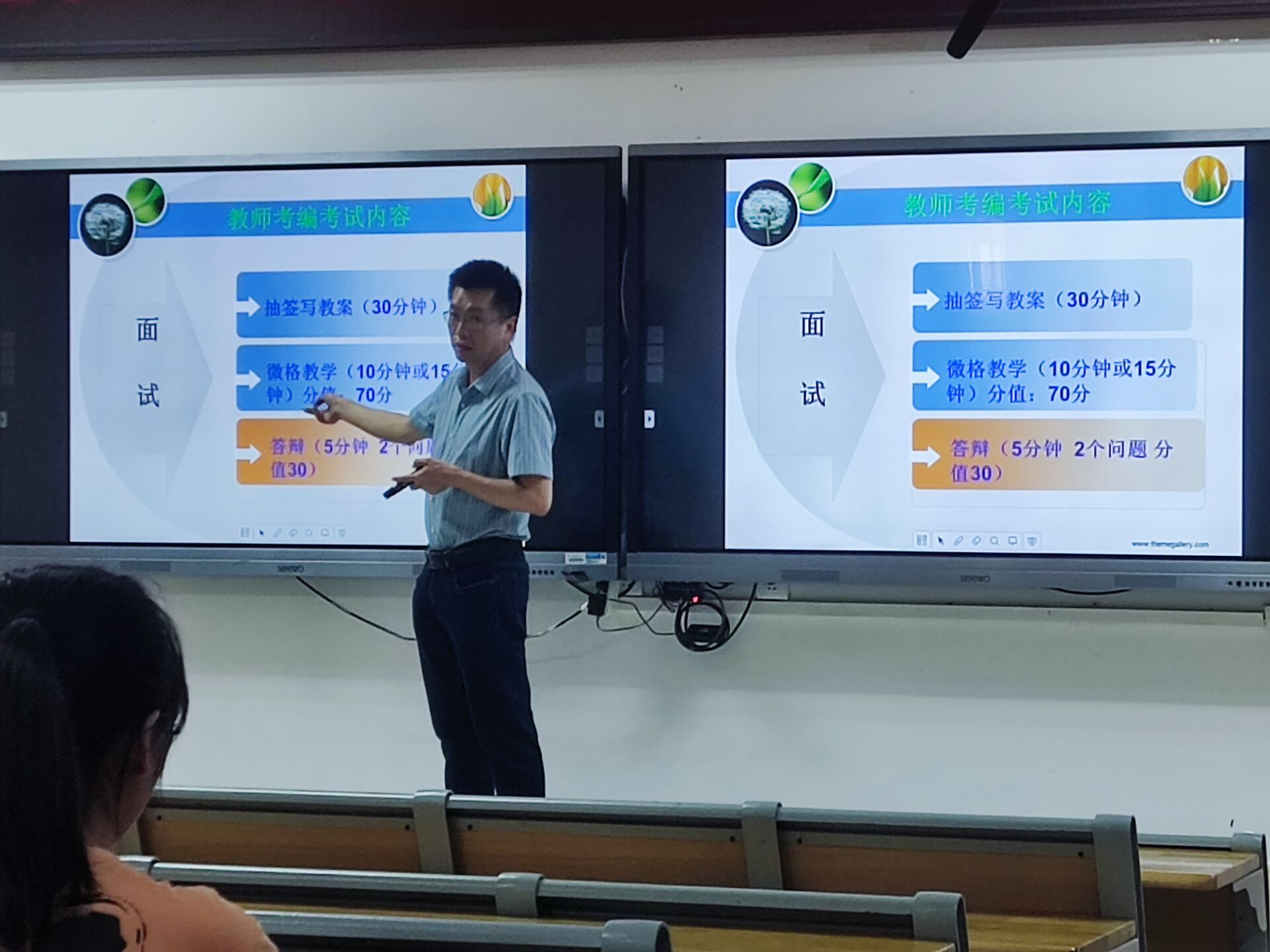 2017级数学师范生《教师应聘技巧》讲座简报
