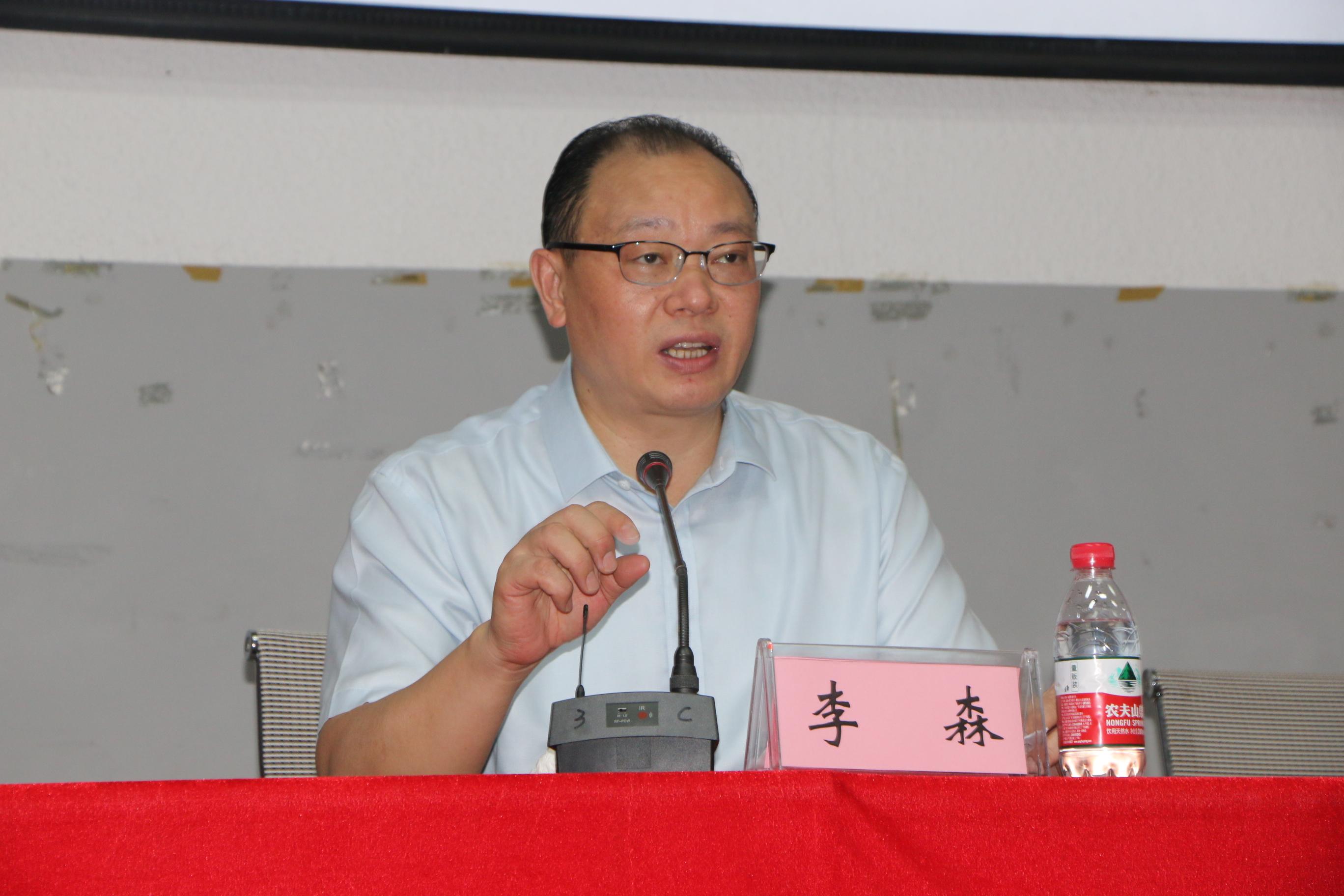 2021年海南省农村小学兼音乐、美术教师培训项目顺利开班