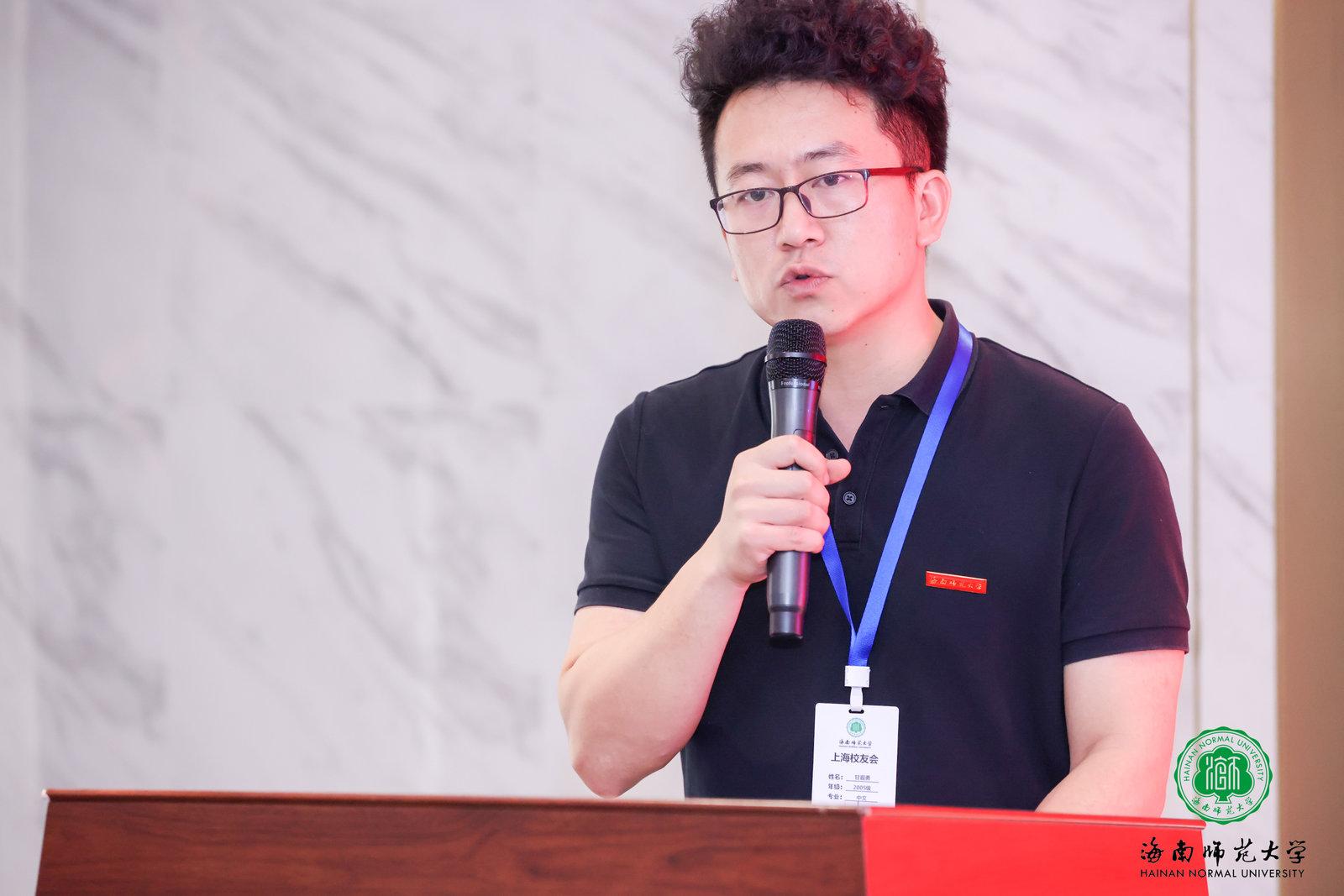 海南师范大学上海校友联络处暨校友分会成立