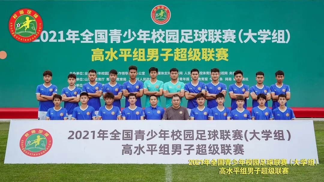 我校足球队晋级全国校园足球超级联赛八强