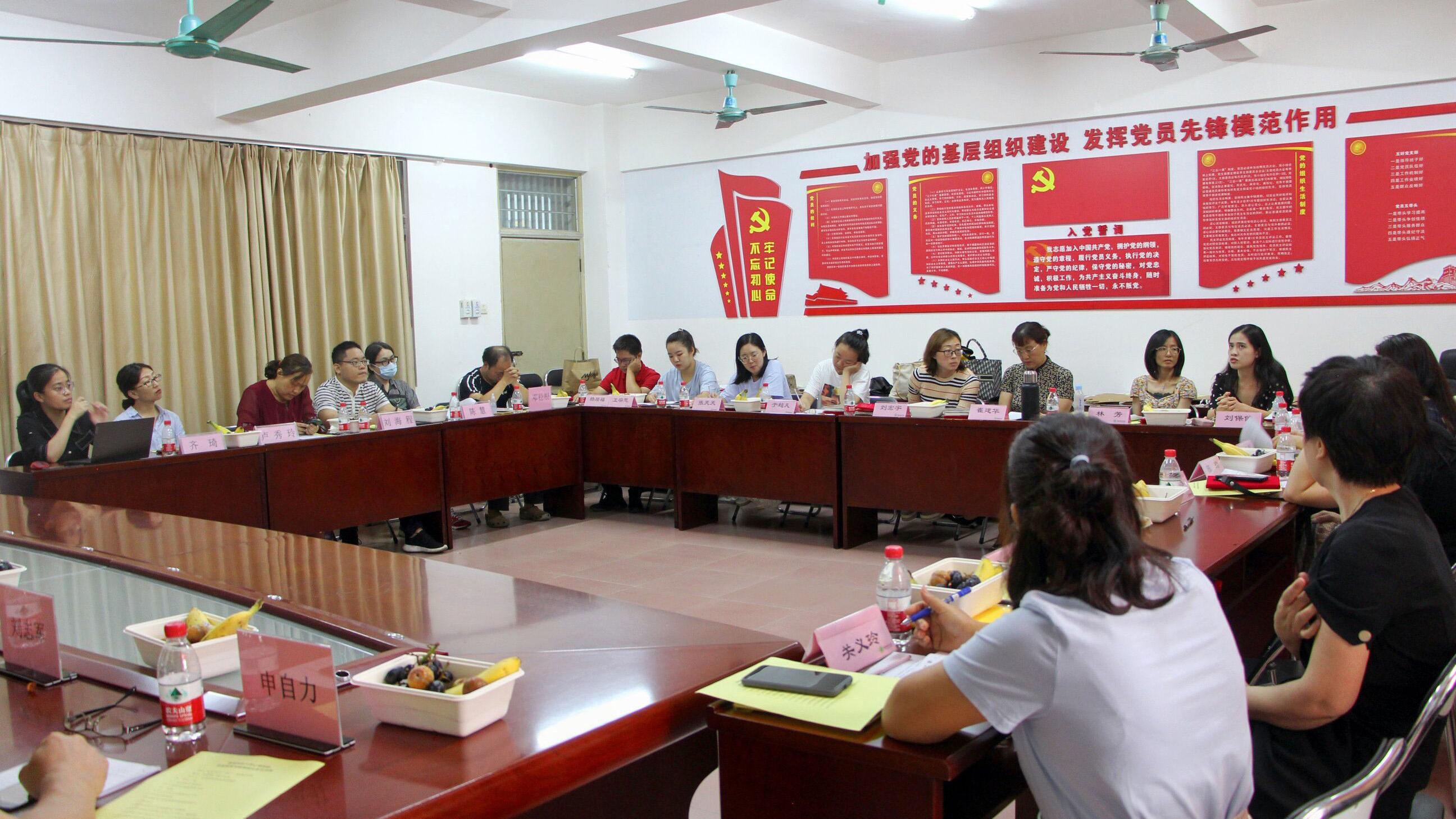 学史力行:心理学院召开实践基地专家座谈会