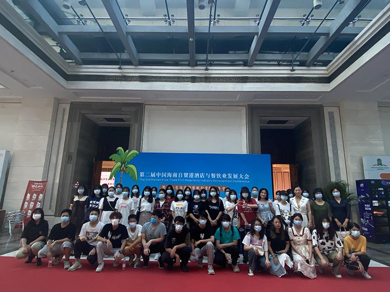 国家正规网投平台加入第二届中国海南自贸港酒店与餐饮业发展大会暨海南省酒店与餐饮行业2021年