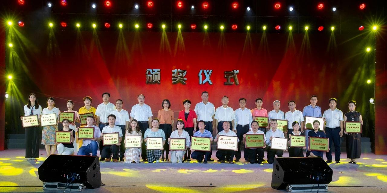 机关党委第九支部热烈庆祝中国共产党成立100周年