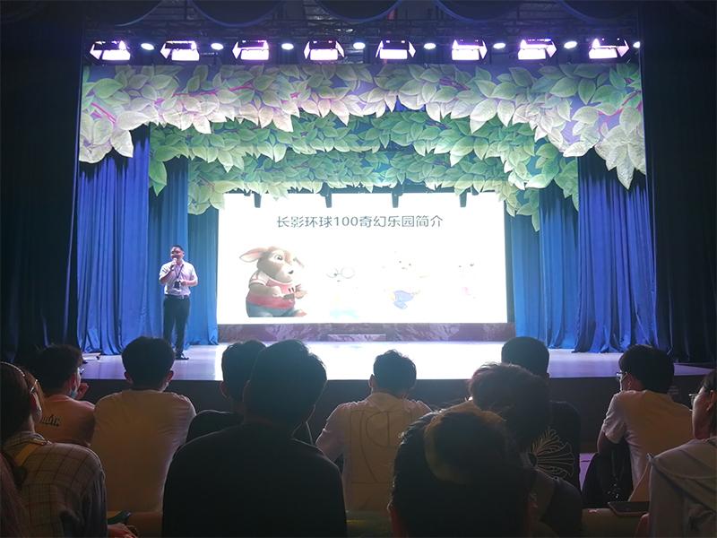 国家正规网投平台创新创业实践周系列活动之长影环球100奇幻乐园调研实践活动