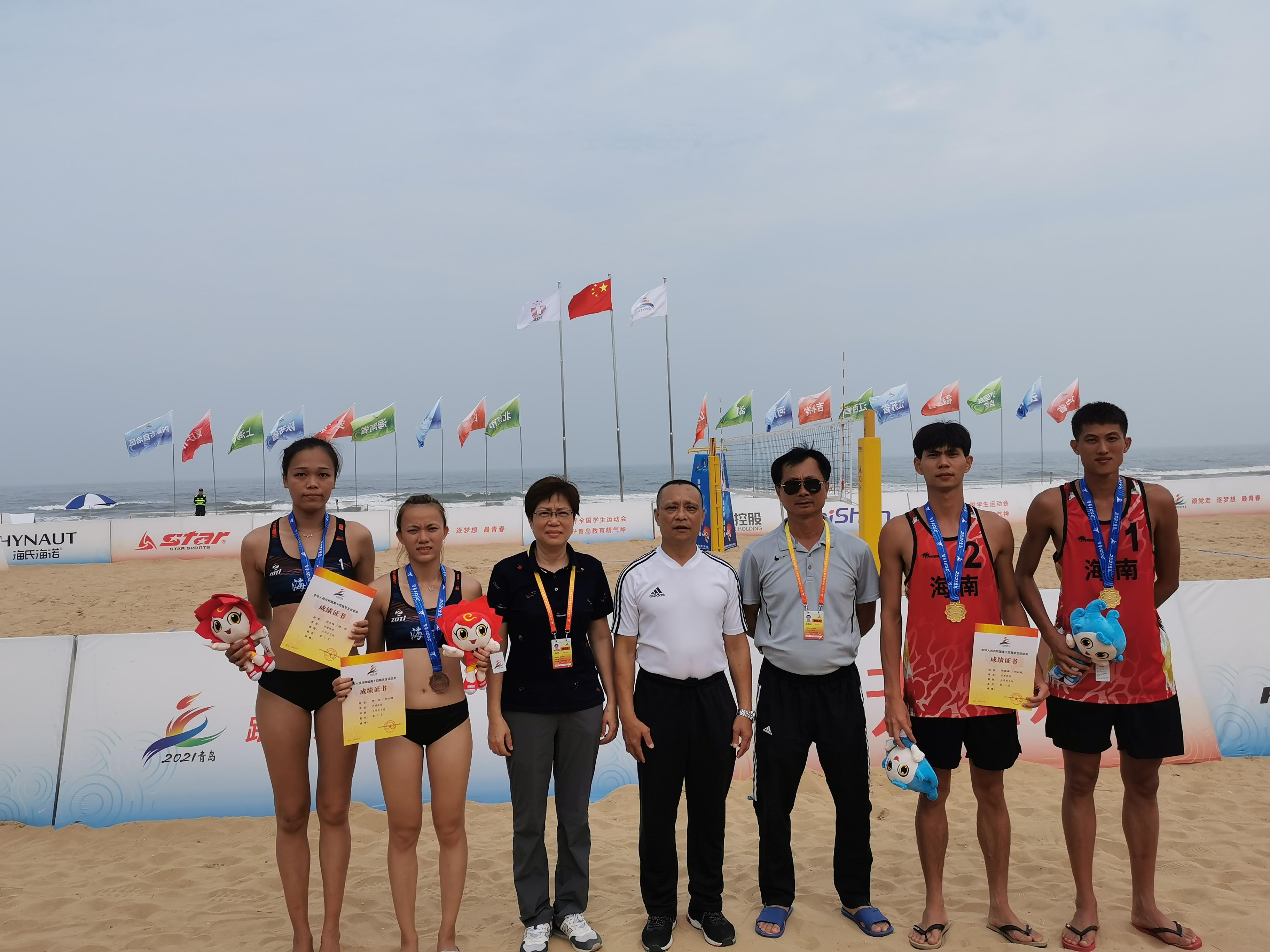 【喜报】热烈祝贺我校沙滩排球队在第十四届全国学生运动会中获得优异成绩