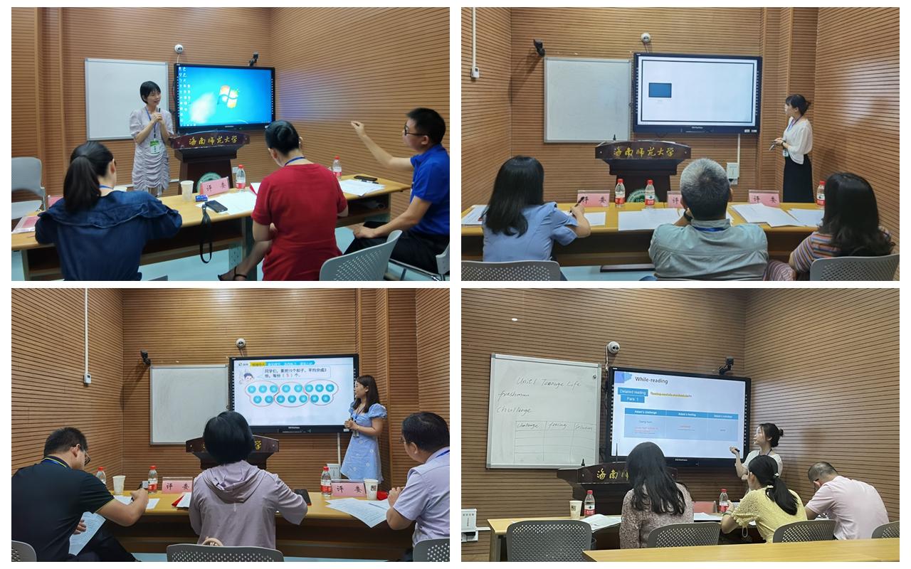 亚洲十大信誉彩票平台举办第二届教育硕士专业学位研究生教学技能竞赛