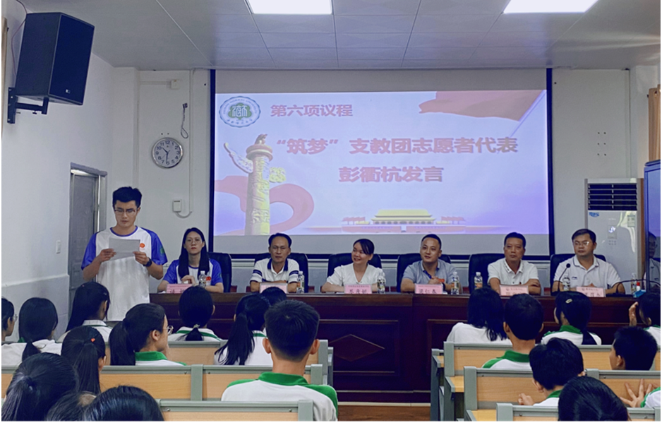 """各学院暑期""""三下乡""""社会实践活动启动"""