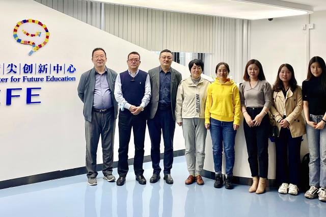 数据科学与智慧教育教育部重点实验室团队走访北京师范大学
